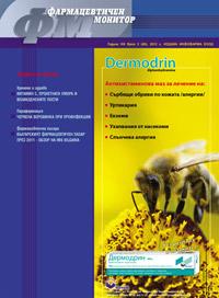 farmacevtichen monitor 2/2012