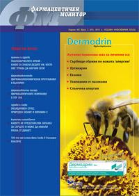 pharmacevtichen monitor 3/2012