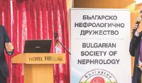 българско нефрологично дружество